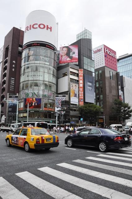 Japan 179