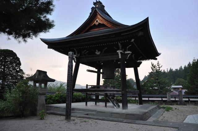 Japan 310